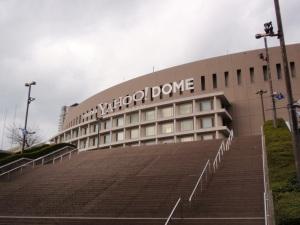 Fukuoka Yahoo Dome hosts Pool A WBC Games