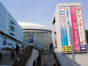 Tokyo Dome hosts Asian Round 2 action.